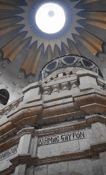 Catholic Ordinaries