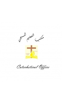 Catechetical Office