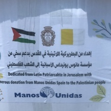 Holy Family Parish: solidarity in battling COVID-19 in Gaza