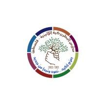 """""""بعزم أكيد نعود ونبدأ من جديد"""": شعار العام الدراسي الجديد لمدارس البطريركية اللاتينية في فلسطين"""