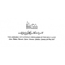 كنيسة الارض المقدسة تصلي من اجل لبنان وتتضامن مع مواطنيه