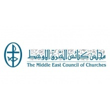 Middle East Council of Churches renews its call to lift the occupation of the Palestinian people
