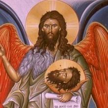 ٢٩ آب: استشهاد القديس يوحنا المعمدان