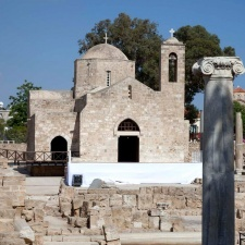 Latin Patriarchal Vicariate for Cyprus