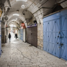 Coronavirus: latest updates from Jerusalem