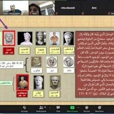 شبيبة بيت ساحور والزبابدة الجامعية والعاملة يناقشون سفر الرؤيا الكترونياً