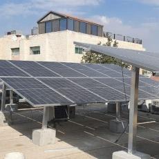 Solar System at Amman Vicariate