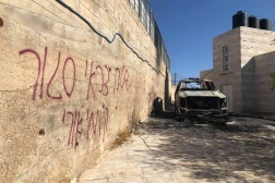 Catholic Ordinaries condemn recent vandalism in Palestinian village of Taybeh