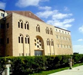 اصابات بفيروس كورونا في بيت جالا: المعهد الاكليريكي يوقف الدراسة في الاكليريكية الصغرى حتى إشعار أخر