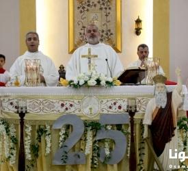 رعية الوهادنة تحتفل بعيد شفيعها مار الياس واليوبيل الفضي الكهنوتي لإبنها الأب رفعت بدر