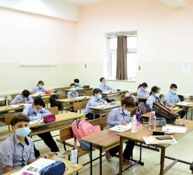 Retour à l'école dans un contexte de recrudescence des cas de COVID-19
