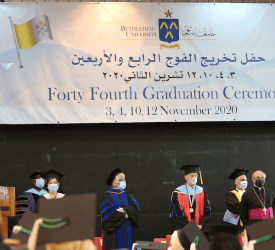Bethlehem University Holds 44th Graduation Ceremonies