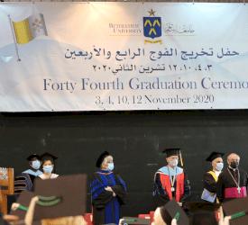 جامعة بيت لحم تحتفل بتخريج الفوج الرابع والأربعين من طلبتها