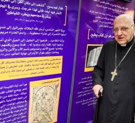 "Release of ""The People's Patriarch: Reflections with Patriarch Michel Sabbah"""