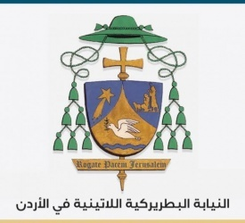 Jordan: Latin Vicariate calls for participation in Mass dedicated for peace in the East and the Holy Family