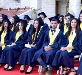 Futuro incierto para los graduados en las escuelas de Tierra Santa