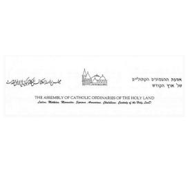 مجلس الأساقفة يوجّه رسالة تهنئة إلى بطريرك الروم الكاثوليك الجديد يوسف عبسي