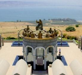 Seminario Redemptoris Mater di Galilea