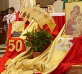 Journée de la famille à Bethléem : vingt-deux couples célèbrent leurs jubilés d'or et d'argent