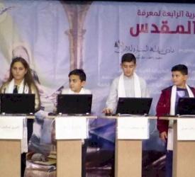 Nazareth : le concours biblique, c'est reparti !