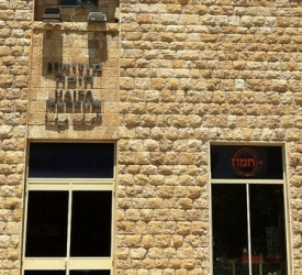 L'Assemblée des Ordinaires Catholiques demande à la municipalité de Haïfa de retirer les images offensantes du Christ exposées au musée de la ville