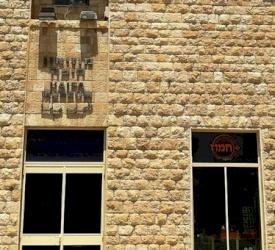 L' Assemblea degli Ordinari Cattolici chiede al Comune di Haifa di rimuovere le immagini offensive di Cristo dal museo della città