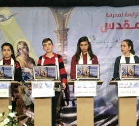 The Biblical contest of Nazareth is moving forward successfully