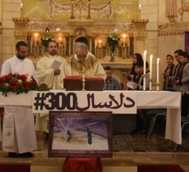 Bethlehem University commemorates 300 years of De La Salle