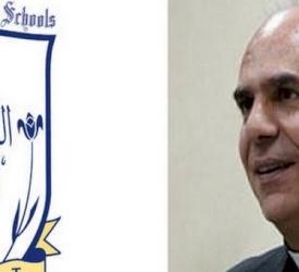الاب جمال دعيبس مدير عام مدارس البطريركية اللاتينيةيوجه رسالة ببدأ العام الدراسي الجديد٢٠١٩/٢٠٢٠