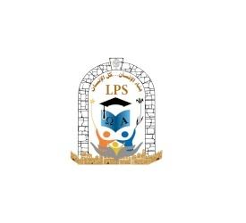 """"""" بناء الانسان...كل الانسان"""" شعار مدارس البطريركية اللاتينية في فلسطين لعام ٢٠١٩ - ٢٠٢٠"""