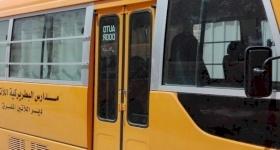 Mafraq : un bus pour scolariser les jeunes réfugiés syriens