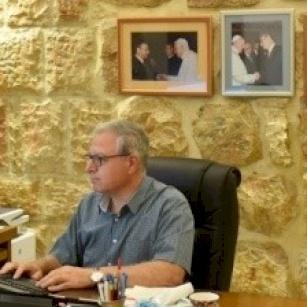 Oficina de administración general