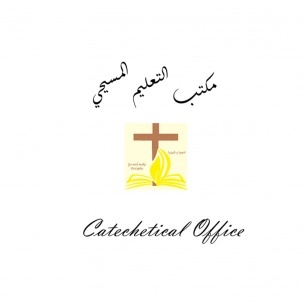 L'Ufficio Catechistico