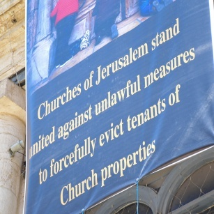 Jerusalem: Patriarchs and Heads of Churches react to court's ruling in Jaffa Gate case