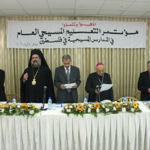 Catechetical Conference for Christian Schools in Palestine