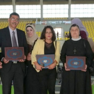 The Palestinian Ministry of Education honors committees working on the  development of catechisms books