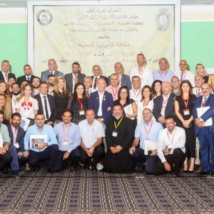 Questions of procedural law discussed at the Eighth Conference of Canon Law in Jordan