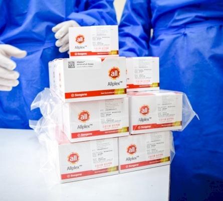 Le pape François fait don de kits de dépistage du Covid-19 à la bande de Gaza