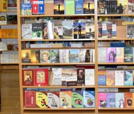 La primera librería católica de Jordania a punto de abrirse en el corazón de Amman