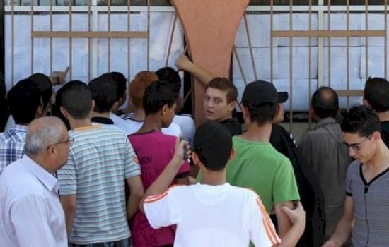 Palestina: il 95% degli studenti delle scuole del Patriarcato Latino ha superato l'esame Tawjihi