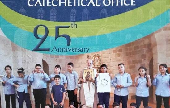 25ème anniversaire du Bureau de la catéchèse à Jérusalem