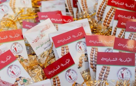 الأمانة العامة للشبيبة المسيحية في فلسطين تمد يد العون لأهل لبنان