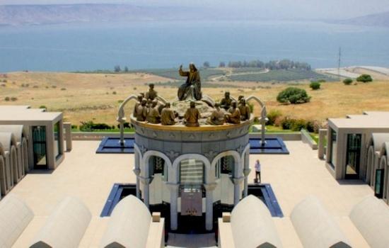 """Seminario """"Redemptoris Mater"""" en Galilea"""