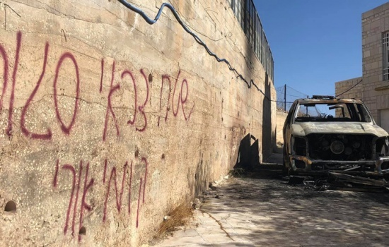 Catholic Ordinaries condemn recent vandalism in Palestinian village of Taybeh