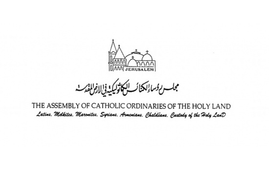 "Catholic Ordinaries of Holy Land react to ""Peace to Prosperity"" plan, invite world Christian Churches to pray"
