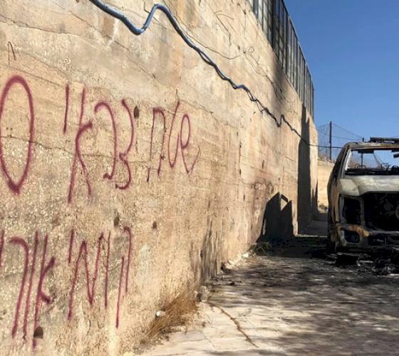 Gli Ordinari Cattolici condannano i recenti atti di vandalismo nel villaggio palestinese di Taybeh