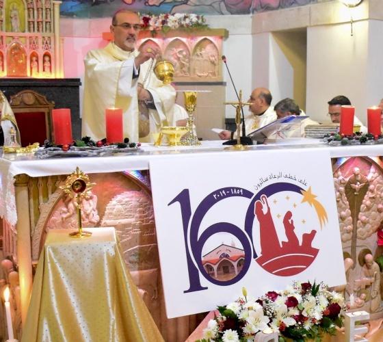 Celebration of 160th anniversary of Beit Sahour Parish creation