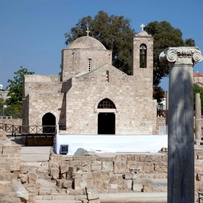 Vicariat patriarcal à Chypre