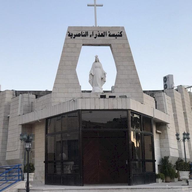 مطرانية البطريركية اللاتينية في الأردن