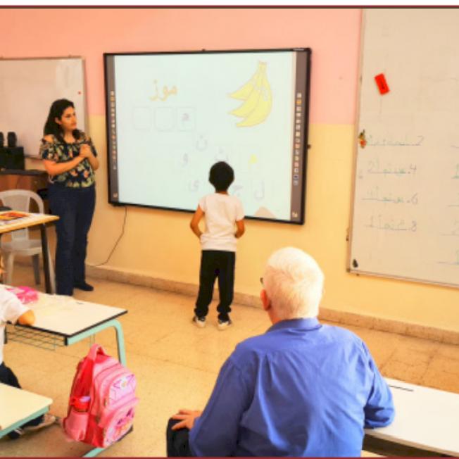 GA 269/21  Purchasing Smart Boards for Several LP Schools Palestine